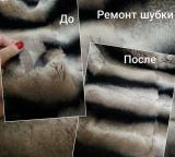 Ателье Ателье по ремонту и пошиву одежды, фото №2