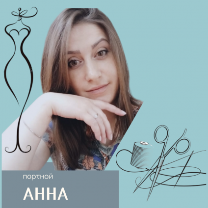 Ноур Анна Федоровна
